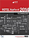 HYB Special Edition - Technology 2014
